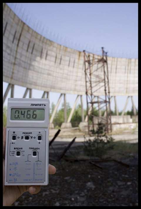 http://www.cripo.com.ua/0312/chernobyl_08_m03.jpg