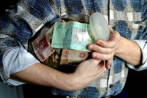 псков балтийский банк кредиты для физических лиц