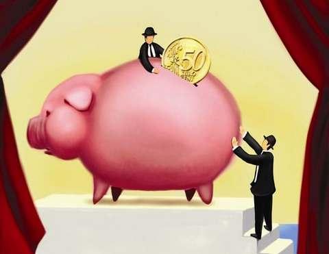 Украинские банки признаны самыми слабыми в Европе