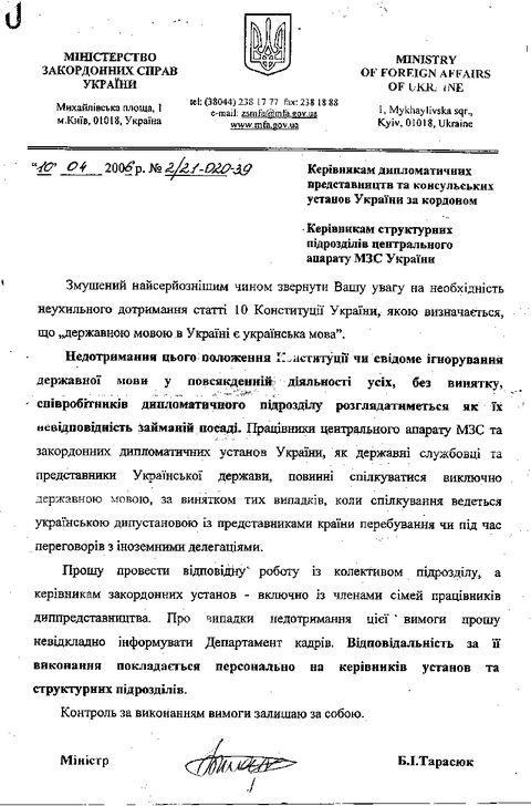 Яна Поплавская потребовала убрать представителей Украины с российских каналов