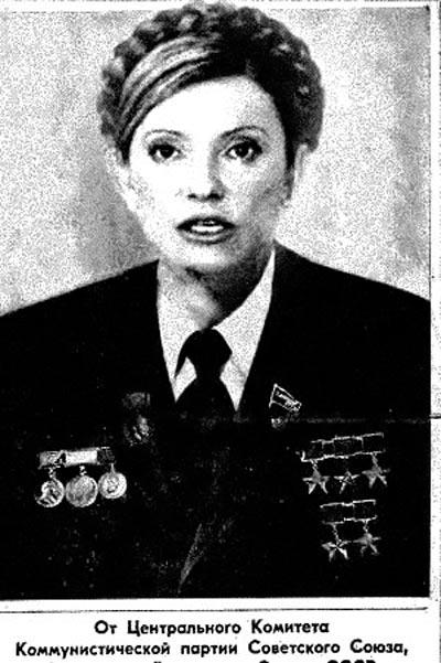 Неоднозначная фигура экс-премьера Украины Юлии Владимировны Тимошенко