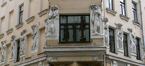 Москва. Дом на углу Плотникова переулка