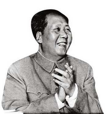 Мао Цзедун   Первый председатель Коммунистической партии Китая, первый председатель КНР. 26 декабря 1893 село Шаошань, провинция Хунань — 9 сентября 1976 Пекин