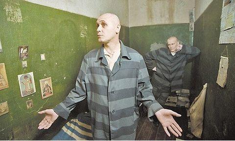 Процент женщин среди общего количества заключенных в России.