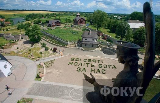 фото села суслов