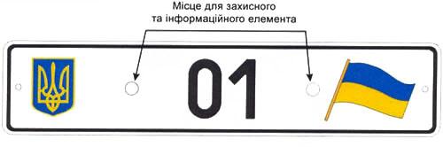 На блок посту вблизи артемовска задержан автомобиль с номерами так называемой днр