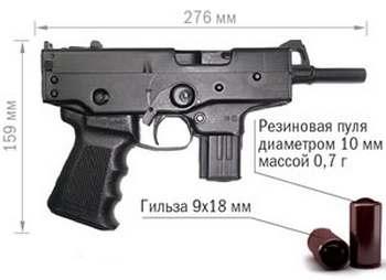 ПДТ-9Т «Есаул», Россия