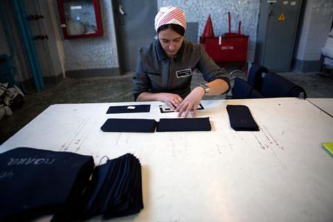 Специализация цеха 2 - пошив мешков полипропиленовых и изделий из...