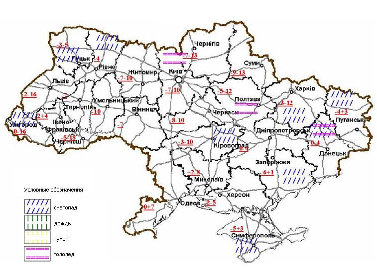 Дорожная ситуация 16.3.10