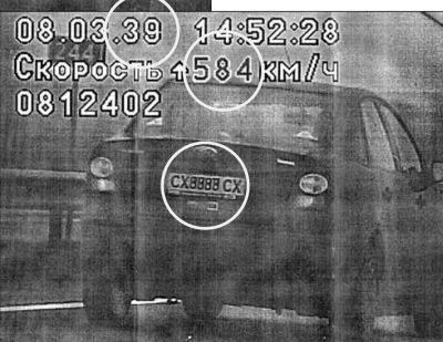 Аваков и Деканоидзе запустили тестовую видеофиксацию нарушений ПДД в Киеве и Одессе - Цензор.НЕТ 591
