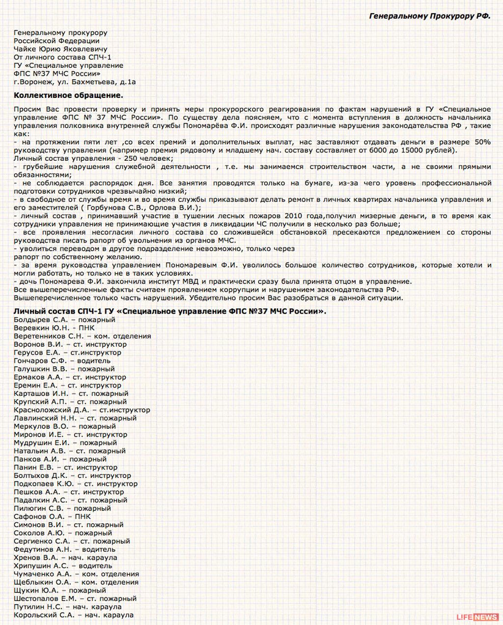 68 больница москва официальный сайт главный врач
