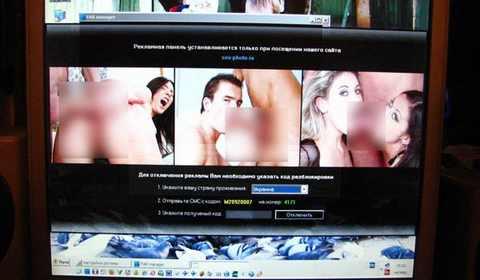 порно баннеры мтс