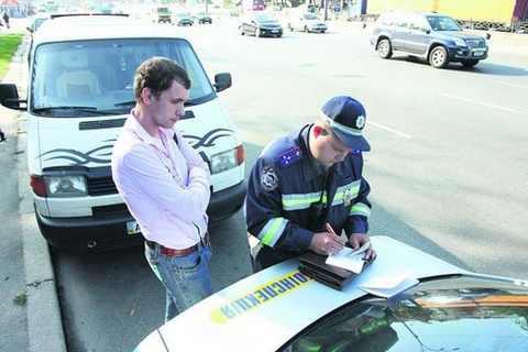 Автомобильные штрафы теперь можно оплачивать через мобильные терминалы