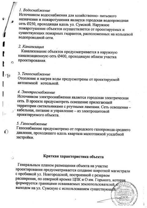 Архив тиражей спортлото 6из49
