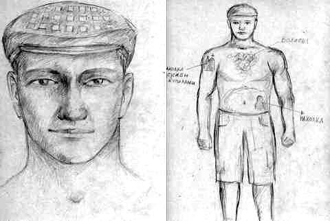 Був одягнений: кепка на голові