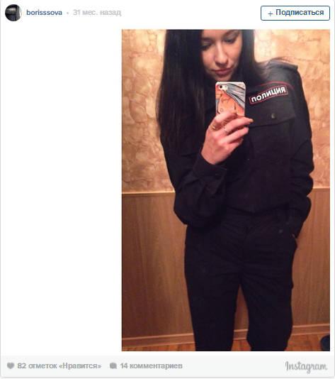 Девушка в форме уголовного розыска фото