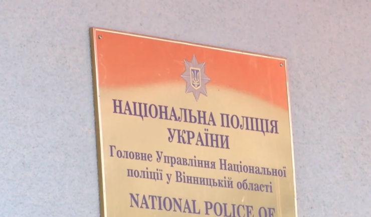 ВВинницкой области полицейский подстрелил коллегу наглазах у40 учеников