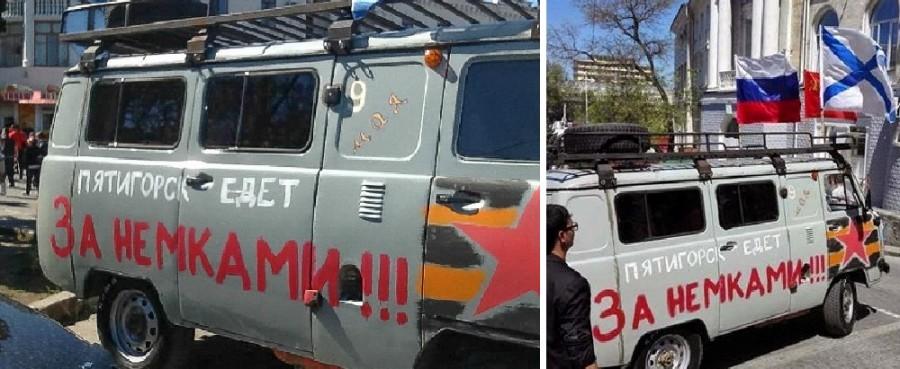 Группировка вооруженных сил России на территории оккупированного Крыма постоянно возрастает, - Генштаб ВСУ - Цензор.НЕТ 2019