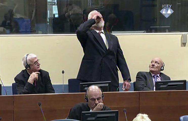 Судивший Милошевича иМладича трибунал вГааге завершил работу