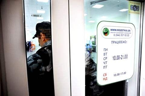 Пришли по расписанию. 12 апреля 2012 года атаке силовиков подверглись интернет-магазины Rozetka