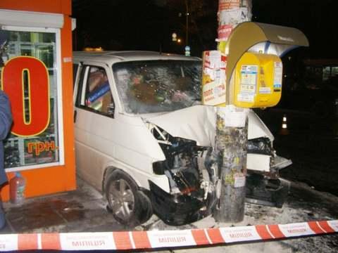 Авария Киев 30.10.2011