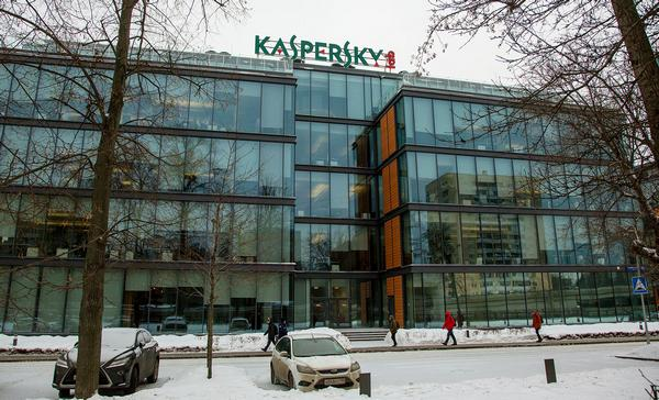 «Касперский» обжалует всуде запрет США наиспользование программ вгосорганах