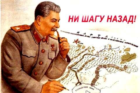 У кого сталин «списал» приказ «ни шагу назад! »?