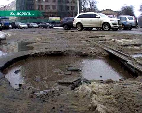 В Омской области суд обязал дорожное ремонтно-строительное управление выплатить 230 тыс. рублей морального вреда...