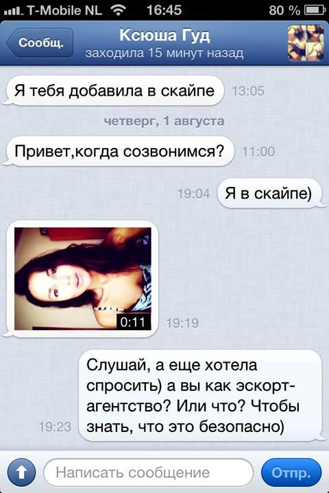 bordeli_vk_09.jpg
