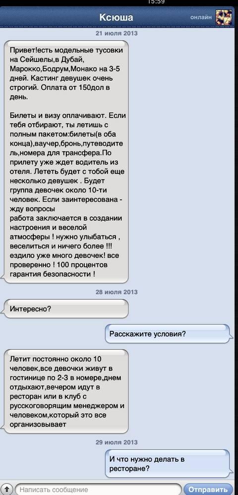 bordeli_vk_13.jpg