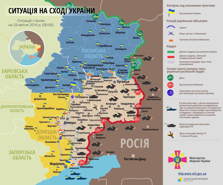 Украинские силовики обещают при необходимости «обезвредить» технику, предназначенную для парада вДонецке
