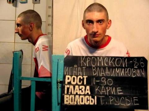 """""""Не знаю, кому они помогают. Мне вот помогает мама"""", - харьковский сепаратист Топаз, находящийся на скамье подсудимых, жалуется на отсутствие поддержки - Цензор.НЕТ 9136"""