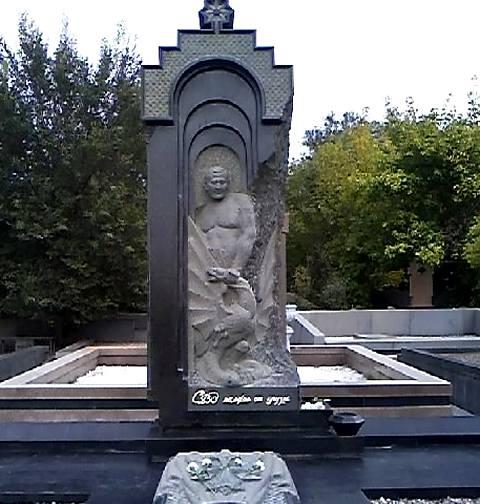 Багдасарян Рафаэл Мкртычевич (Рафик Сво)