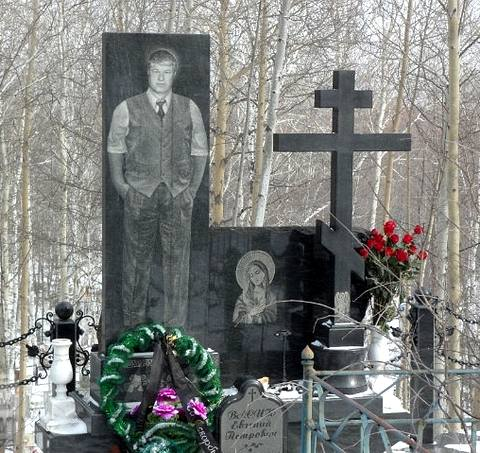 Васин Евгений Петрович (Джем)