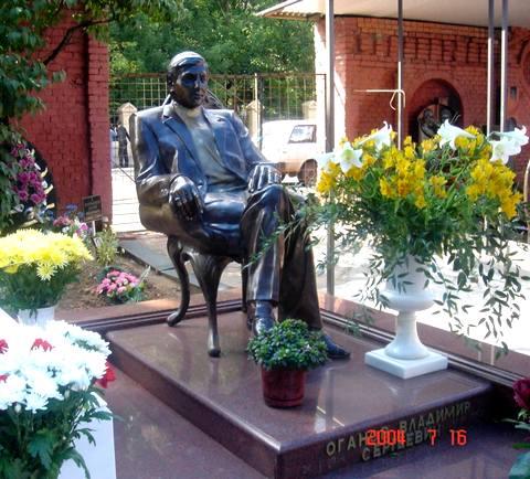 Оганов Владимир Сергеевич (Вачикос Шестипалый)