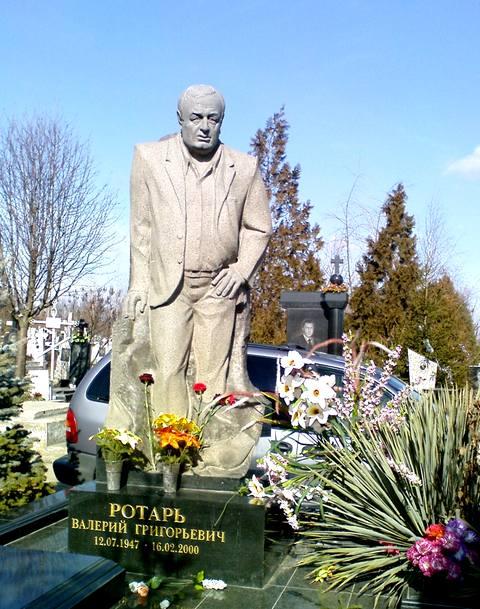 Ротарь Валерий Григорьевич (Зеленый)