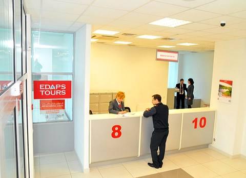 Сдать документы для загранпаспорта в москве