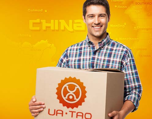 8640dd17567 Есть ли выгода покупки в китайских интернет магазинах