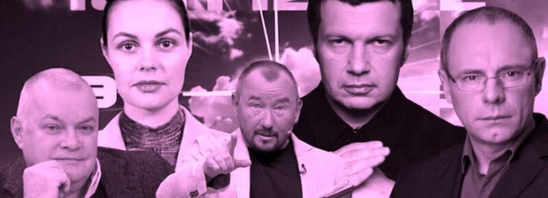 Атака кремлевских СМИ на Беларусь: антибеларусские нарративы