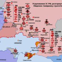 Служба внешней разведки Украины назвала главные внешние угрозы для страны