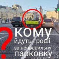 Обережно! «Ліві» евакуатори на дорогах Києва