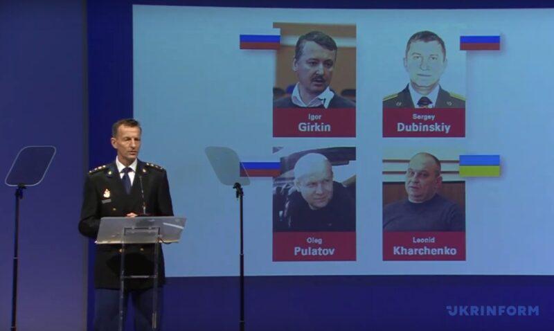 Суд по делу о гибели рейса МН17: в РФ готовятся превратить судебный процесс в шоу?