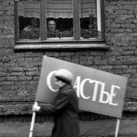 Жизнь в СССР в снимках сделанных «врагами народа»