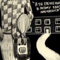 Сексуальные домогательства в публичных местах — как реагировать и что говорит закон Украины