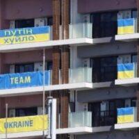 Українські спортсмени розмістились у Олімпійському селищі у Токіо. Розклад  Олімпіади