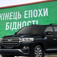 Для кого закінчилась «епоха бідності» в Україні. ТОП авто, куплених державою та «слугами» у 2020 році