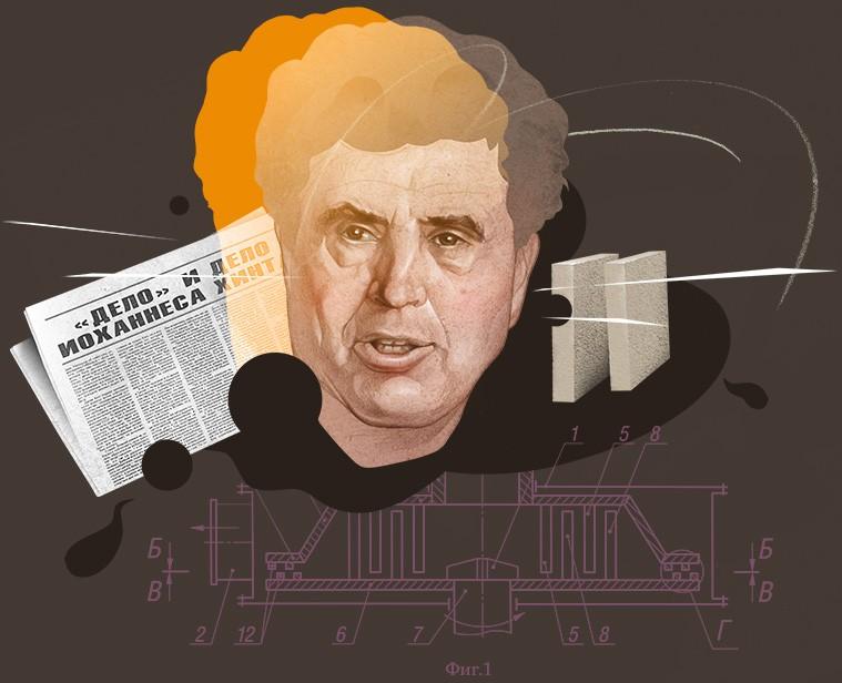 История Йоханнеса Хинта, первого стартапера СССР, замученного чекистами