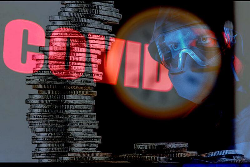 Кто, как и куда тратит средства из Covid-фонда?