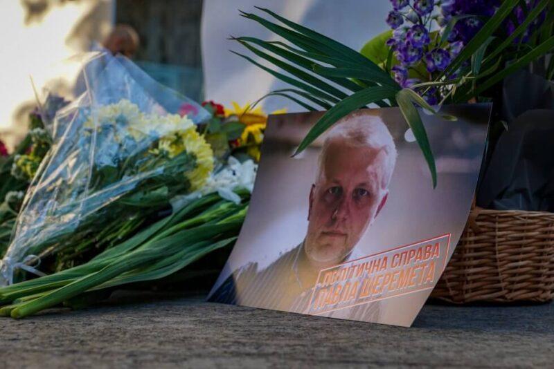 Четвертая годовщина убийства Павла Шеремета. Фото: Антон Наумлюк, Ґрати