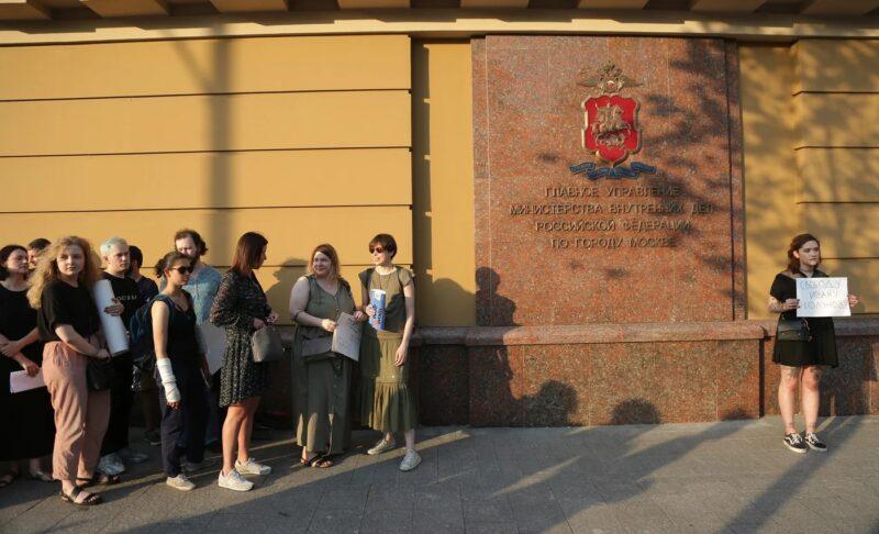 Пикет в поддержку Ивана Голунова в 2019. Фото: Артур Новосильцев / ТАСС